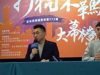 衛福部擬撤告蘇偉碩遭法務部打臉 江啟臣諷:可看出考量的是政治