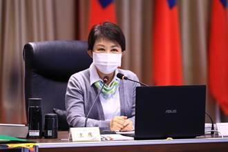 官員屢爆桃花 盧秀燕下令:首長全部要上性平課程