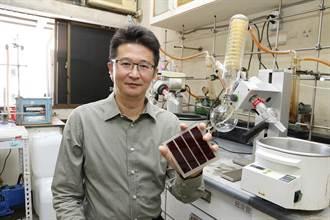 興大提升「染料敏化太陽能電池」發電效率 登國際頂尖期刊