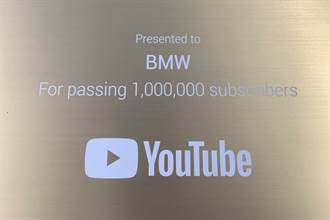 BMW YT帳號突破100萬訂閱!YouTube頒發金獎