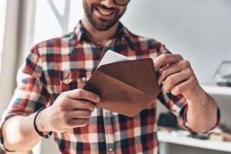 【新聞多益】撰寫英文邀請函必備七大句型一次學會