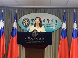外交部重申:驻美代表处更名是长期目标非进行式