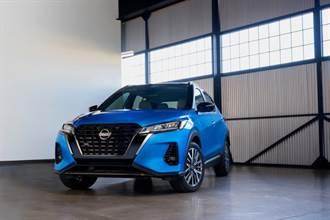 优化小型SUV战力!Nissan于美国发表Kicks改款车型