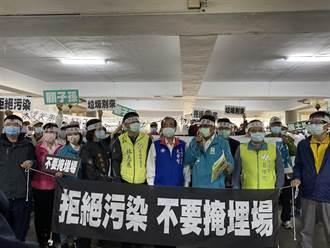 台南下營掩埋場抗爭再起 500位鄉親要求市府撤案