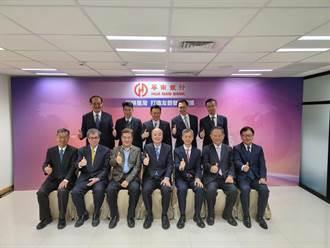 超前部署 華銀目標2026年186家分行全面雙語化