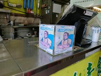 愛心素食店捐款箱疑遭遊民行竊 店家傻眼:警局旁也敢偷?