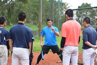 棒球》發現高中球員多拉打 高國輝:打擊觀念平時就要養成