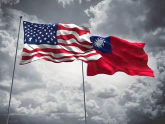 美国会通过台湾保证法案 促对台军售常态化