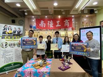 南強學生改良「包中茶」包裝 獲國際賽金牌