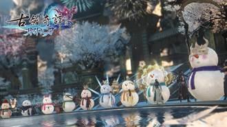 遊戲新幹線七大遊戲 雙旦系列活動開跑 陪伴玩家熱鬧跨年趣