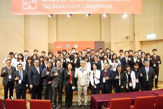 普華PwC租稅辯論 成大摘金