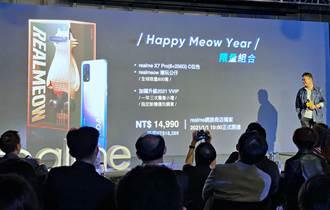 首發聯發科天璣處理器 realme X7 Pro與realme 7 5G手機登台