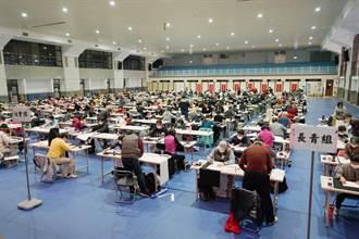 廣亞盃全國書法比賽育達科大登場 350人齊聚揮毫