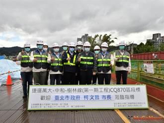 柯文哲视导万大线机厂,2023年电联车厂内轨道测试