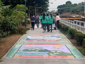 嘉南大圳步道彩繪褪色 學生團隊助更新