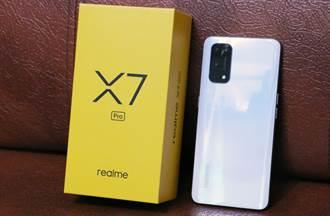 [评测]realme X7 Pro 5G手机 5G双卡双待飙网就是快