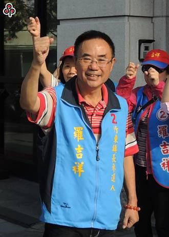 買票當選竹東鎮長 法官判羅吉祥當選無效