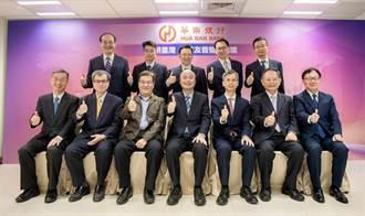 华南银行首创「AI智慧语音柜台」展现双语功能更便利