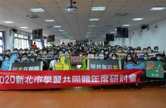 永平國小初申辦學共先導學校 展現探究與協同課堂風貌