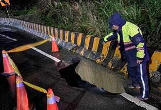 基隆外木山路面驚見2米大坑洞 警方拉封鎖線管制