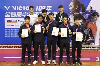 全國高中盃羽球錦標賽 西苑高中最大贏家