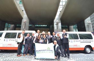 板橋潮和宮捐贈新北市2輛復康巴士