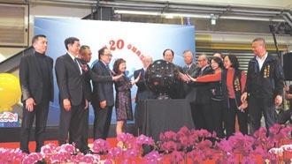 歐群公司20周年慶 發表新產品