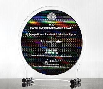 IBM獲台積電頒發 優良供應商卓越表現獎