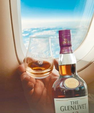格蘭利威攜手星宇航空 首創高空品酒會