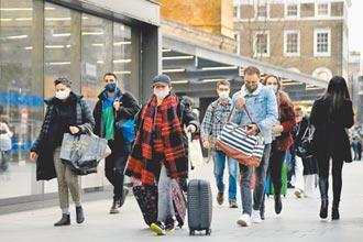 防堵变种病毒 近40国停航英国!台湾飞伦敦航班仍正常