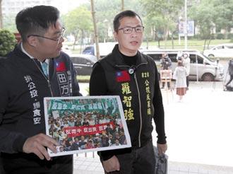 拚公投反核食 國民黨首辦餐會募款