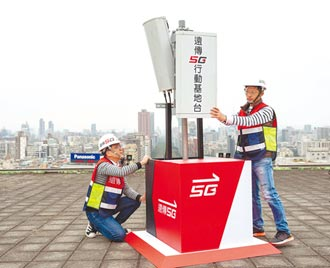 5G首份測速報告 遠傳飆最快