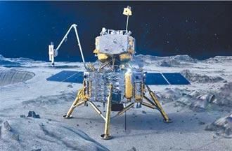 嫦娥探月占制高點