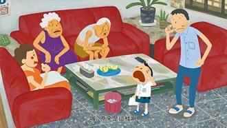 浩浩的台语课 动画倡语言平权
