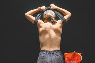 蘇品文裸舞 主婦的異想世界