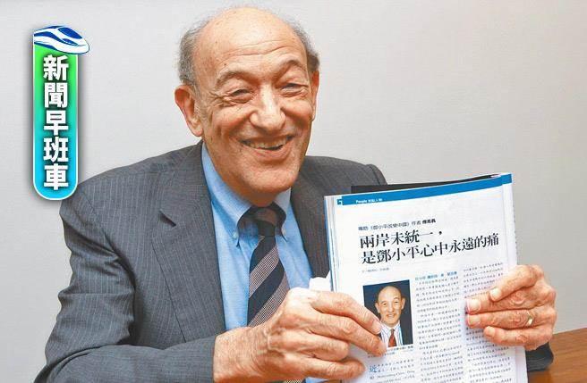 傅高義2012年6月14日接受專訪,當時他全程用中文對話。(本報系資料照片)