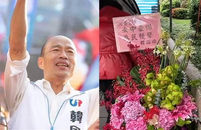 國民黨中常委沈智慧重回立院,韓國瑜贈花籃讚女中豪傑。(合成圖/資料照、摘自卿訴琳聲 來尬聊YouTube)