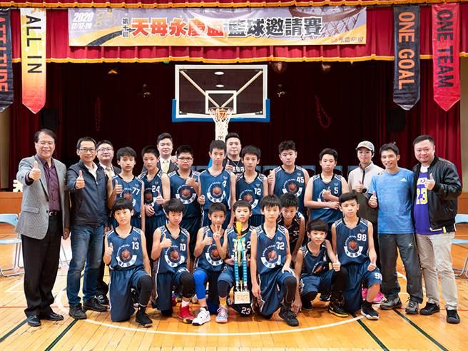 博愛國小獲得今年天母永慶盃籃球邀請賽六年級組冠軍。(圖/永慶房屋提供)