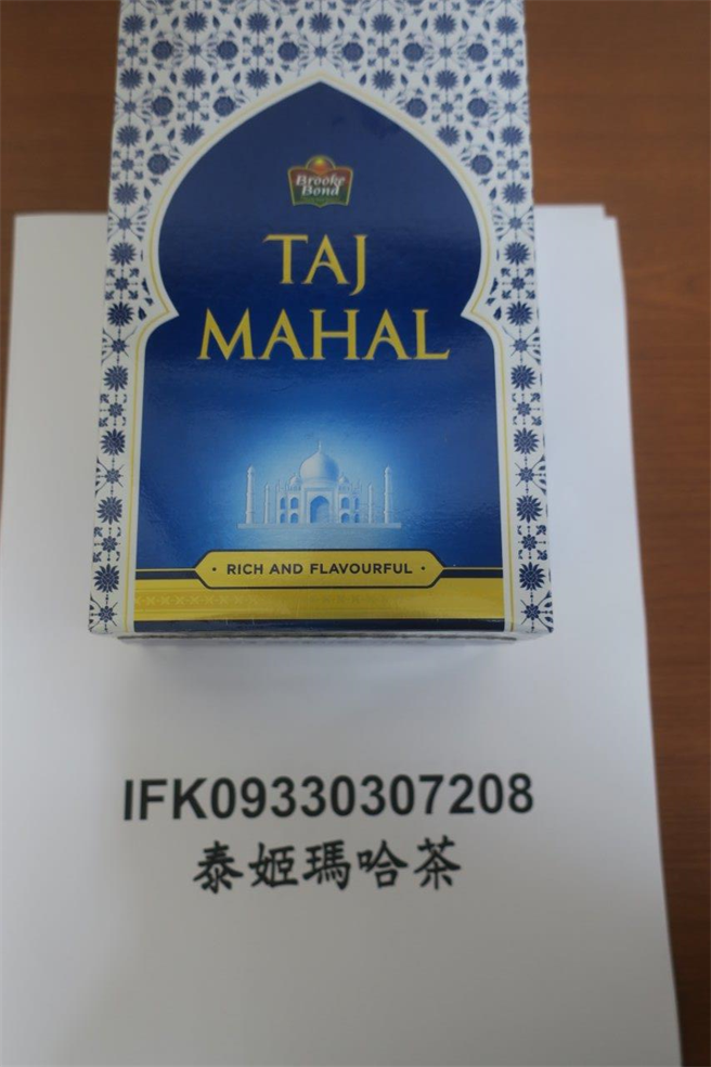 泰姬瑪哈茶(TAJ MAHAL TEA)(食藥署提供)