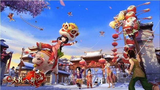 《新天龍八部Online》陪伴玩家共度聖誕迎元旦。(圖/遊戲新幹線提供)