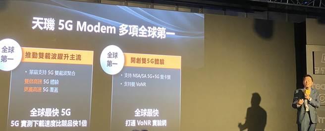 realme於今日舉辦新機發表會,推出兩款5G新作realme X7 Pro與realme 7 5G,聯發科無線通訊事業部產品行銷處長何春樺親臨站台。(圖/王逸芯攝)