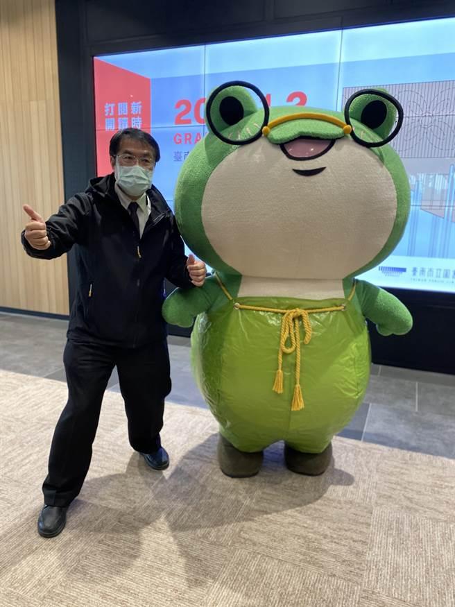 台南市長黃偉哲宣布南市圖新總館明年1月2日啟用,吉祥物蛙寶首度公開亮相。(曹婷婷攝)