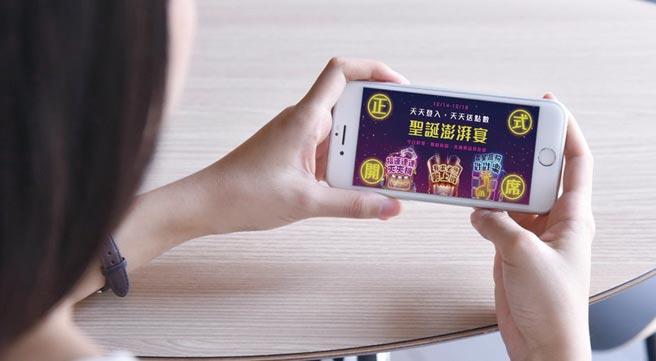 台灣麥當勞結合「手遊」概念舉辦「線上尾牙」,創業界先例。圖/台灣麥當勞提供