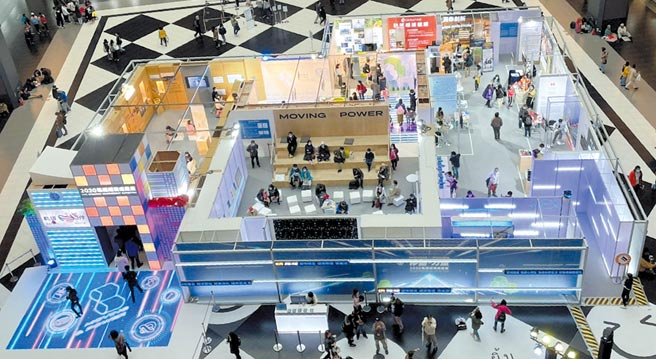 2020軌道經濟成果展會場鳥瞰圖。圖/臺鐵局提供