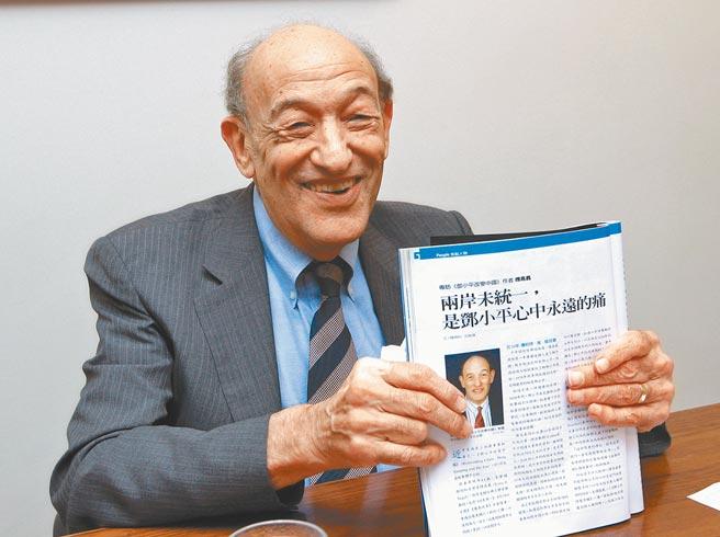 美國哈佛大學知名東亞研究學者傅高義(Ezra Vogel),在當地時間20日病逝於麻薩諸塞州奧本山醫院,享年90歲。(本報資料照片)