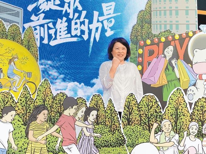 嘉义市长黄敏惠强调施政要回应市民的需求及期待,打造全龄共享的城市。(廖素慧摄)