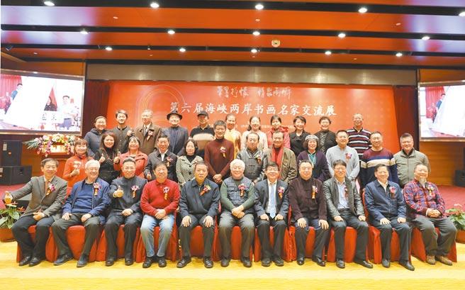 出席第六屆兩岸書畫展嘉賓。