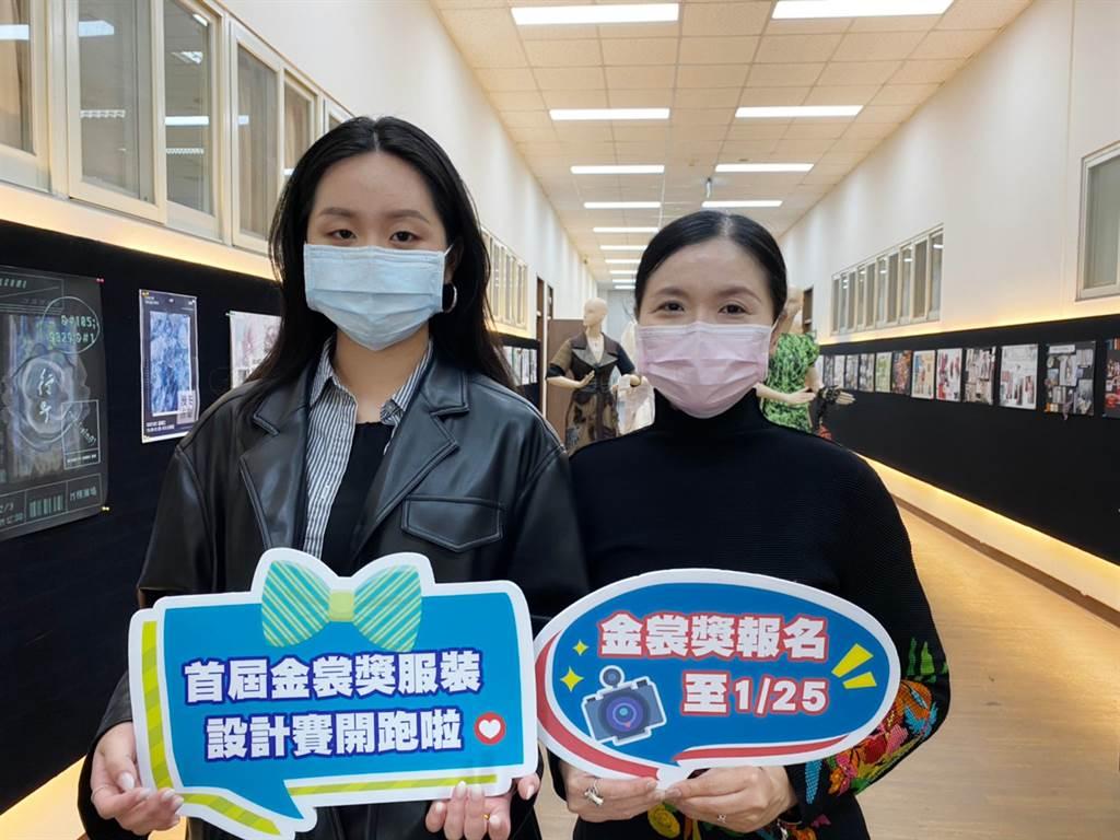 受訪的林青玫主任(右)與邱子筠同學。(圖/長江盃金裳獎執委會提供)