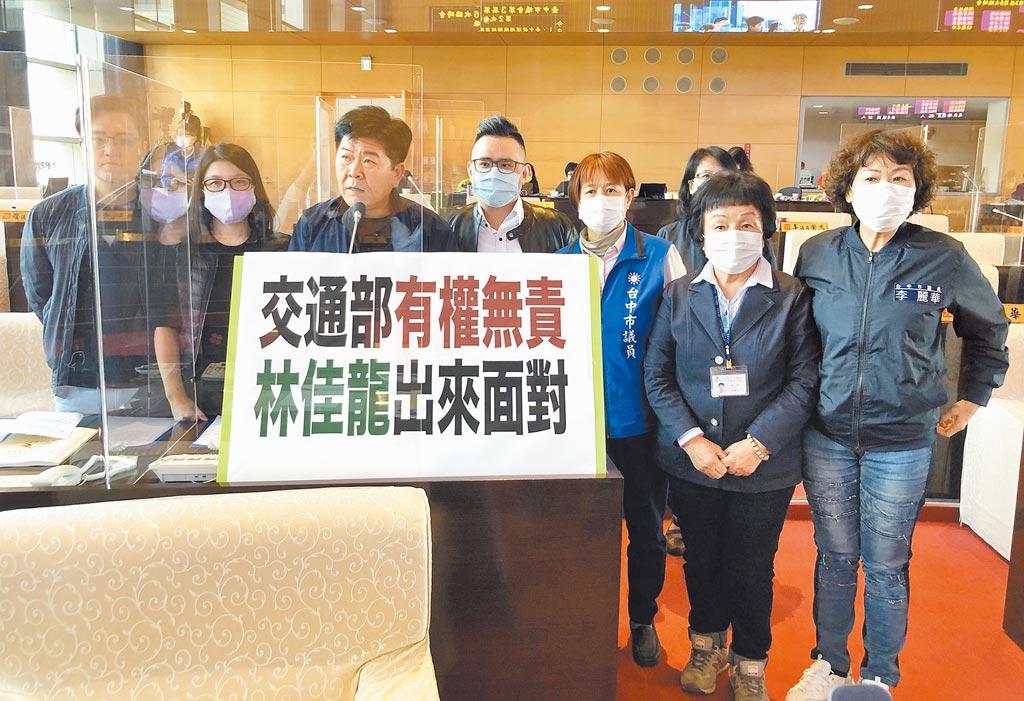 國民黨議員抨擊交通部有權無責,部長林佳龍應出來面對。(陳世宗攝)