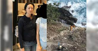 台女诡异失踪3/救难员垂降百公尺悬崖搜谷2天 警:讯号进太鲁阁前已消失